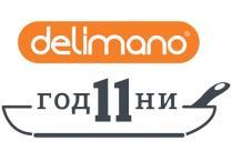 """Правила на наградна игра """"111 подароци за 11тиот роденден на Делимано!"""""""