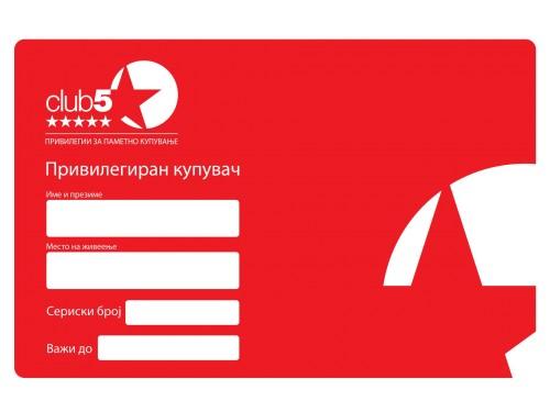 Club 5* Картичка за членство