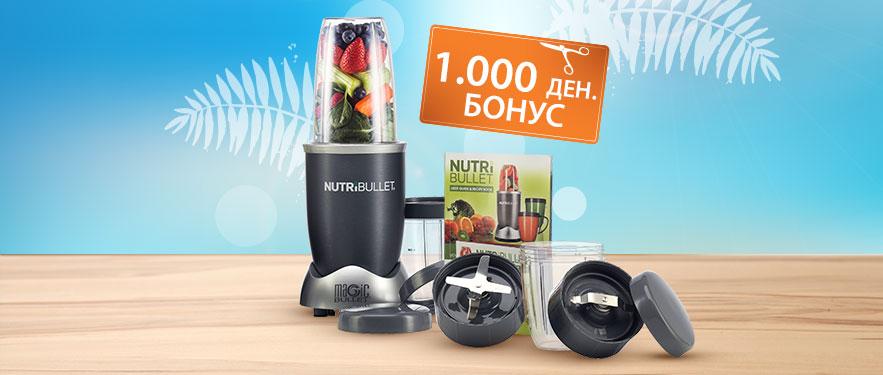 БОНУС од 1.000 ден. за Делимано производи